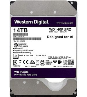 WD 14TB Surveillance Hard Drive